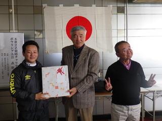 活動報告2016- (106).JPG