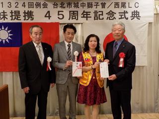 活動報告2016- (125).JPG