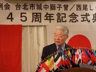 活動報告2016- (126).JPG
