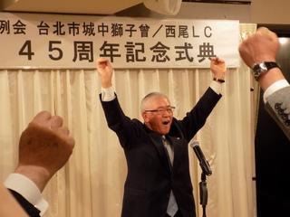 活動報告2016- (132).JPG