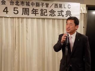 活動報告2016- (136).JPG