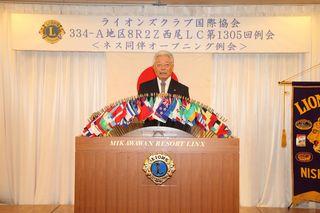 活動報告2016- (18).JPG