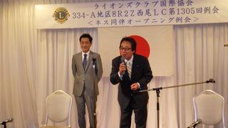 活動報告2016- (26).JPG