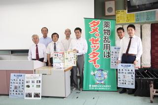 活動報告2016- (42).JPG